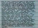 Личный фотоальбом Юрия Жилина