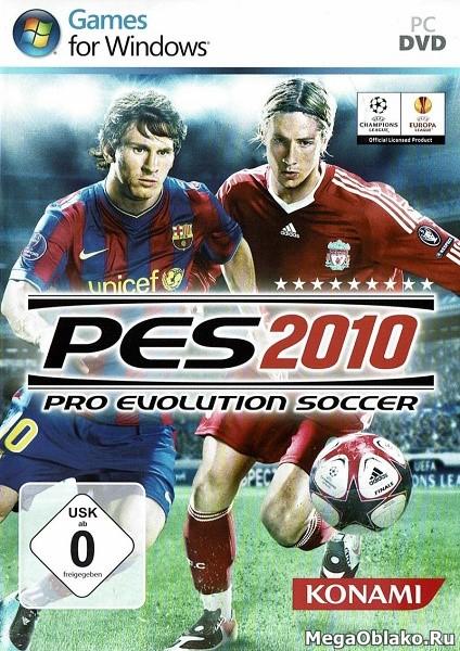 PES 2010 / Pro Evolution Soccer 2010 (2009) PC | Repack