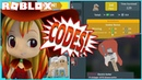 🔎 NEW WORKING CODES! GOT LEGENDARY FROM CRATE! ROBLOX UNDERCOVER TROUBLE!