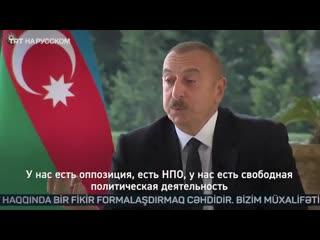 Алиев застал врасплох журналистку BBC своим вопросом об АссанжеВо время интервью телеканалу BBC News Ильхам Алиев поставил в т