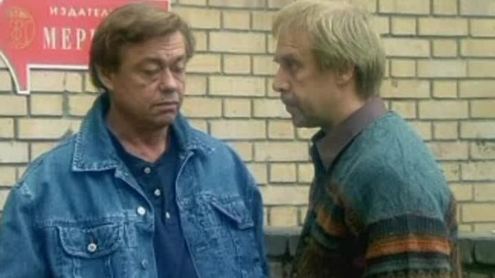 Досье детектива Дубровского сериал 1999 05