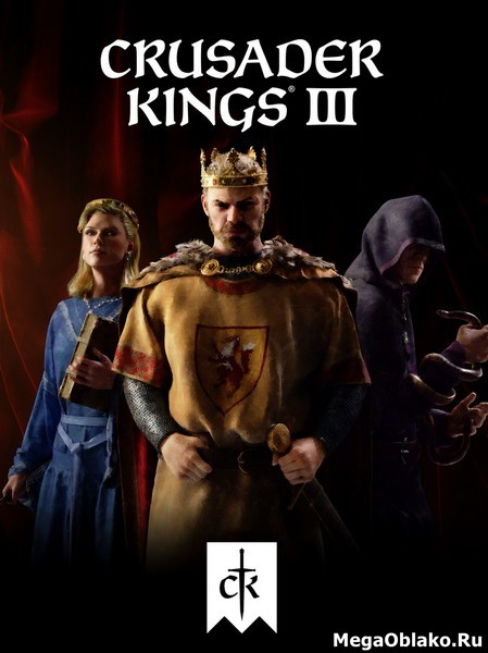 Crusader Kings III - Royal Edition (2020/RUS/ENG/MULTi/RePack by xatab)