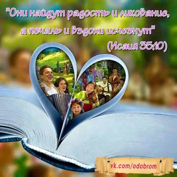 сафронов доброе утро друзья стихи свидетели иеговы кожи