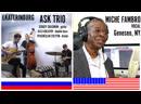 MICHE FAMBRO / ASK TRIO - They Can't Take That Away from Me (George Gershwin, Ira Gershwin)