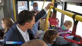 Мэр Ярославля проверил работу новой транспортной схемы в утренний час-пик