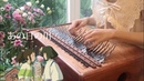Spirited Away-One Summers Day Array mbira
