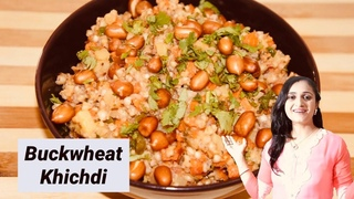 Buckwheat Khichdi   Kuttu Ki Khichdi   Navratri Upvas or Breakfast Recipe by Priyanka Rattawa