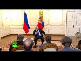 Настолько Путин боится ХАОСА (Нарезка с пресс-конференции )