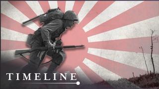 Operation Downfall: The Allies Secret Plan To Invade Japan | Secrets Of War | Timeline