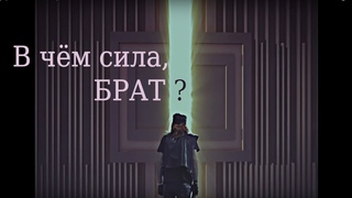Когда снят Вну III Лапенко. Мистерия Виртуозов.
