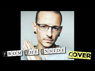 Дмитрий Скиданенко & Виктор Anger - From The Inside (Linkin Park Cover)