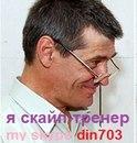 Фотоальбом Виктора Белецкого-Пушкина