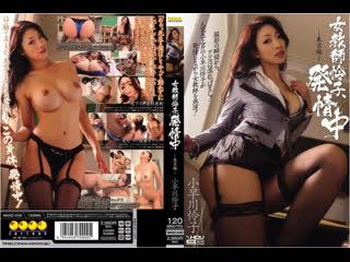 Kobayakawa Reiko [WANZ-048]{Порно Хентай Hentai Javseex  Porno Brazzers Big tits Female teacher Аниме Anime}