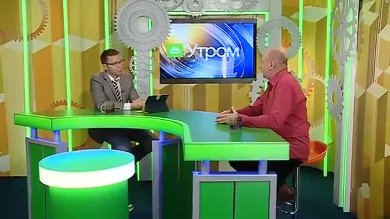 Доброе утро НТВ с Олегом Вараввой