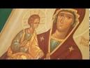 День памяти иконы Божией Матери, именуемой «Троеручица». Иоанно-Богословский монастырь. 2020 г.