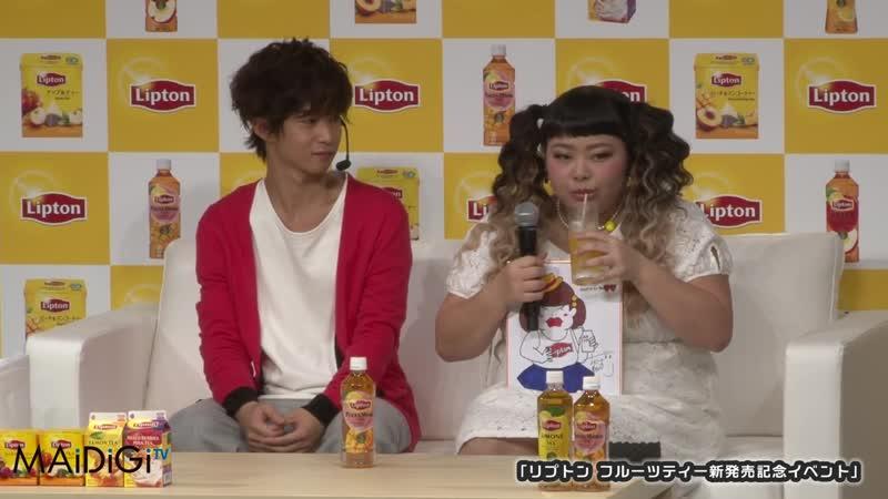 渡辺直美、千葉雄大が描く似顔絵に「こんなにもっこり」 「リプトン フルーツティー」新発売記念イベント 2