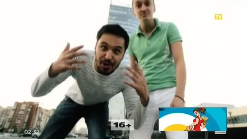 Фрагмент эфира MUSIC ROLL Реклама и Часы на BRIDGE TV Русский Хит 29.06.2019