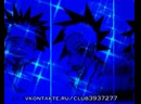 Vudis - Nuoga bamba
