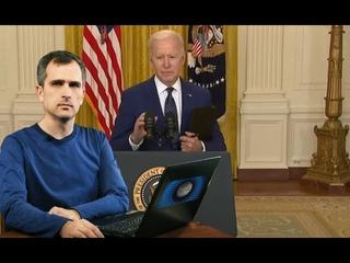 Пресс-конференция Байдена: Джозефу пока предложить нечего, а потому Путин его упорно не слышит