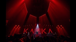 KAZKA - Плакала [Official Live Video]