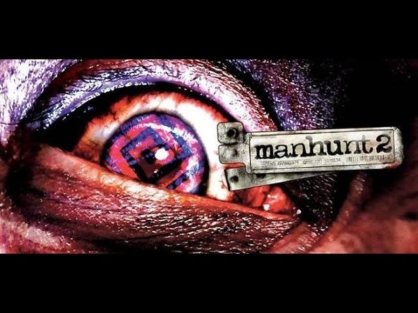 Manhunt 2 Измененное Состояние Безумная Сложность