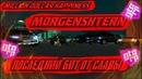 MORGENSHTERN - ПОСЛЕДНИЙ БИТ ОТ СЛАВЫ Prod. SLAVA MARLOW Клип GTA RP/SAMP,2021