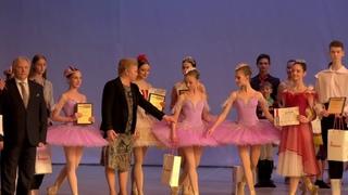 DanceMoscow. Церемония награждения лауреатов