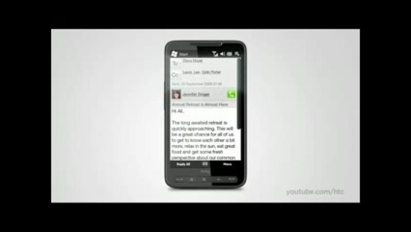 КОММУНИКАТОР HTC HD 2 С процессором 1Ггц