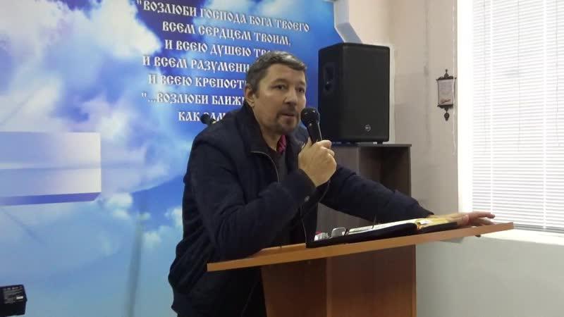 Генадий Савченко Он признал меня верным