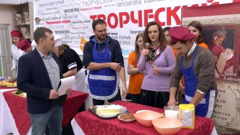 В Тольятти продолжается Неделя высокой итальянской кухни Новости Тольятти 21 11 2019