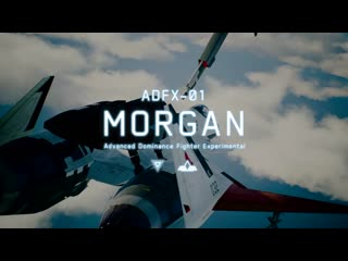 Ace Combat 7 Skies Unknown - PS4,XB1,PC - Season Pass Content (Russian)