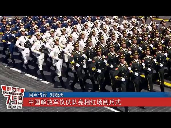 Китайский генерал контролирует шаг парадного расчета НОАК на Красной площади