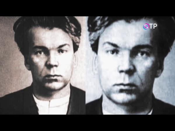 Леонид Млечин Вспомнить все Советский разведчик Борис Гудзь