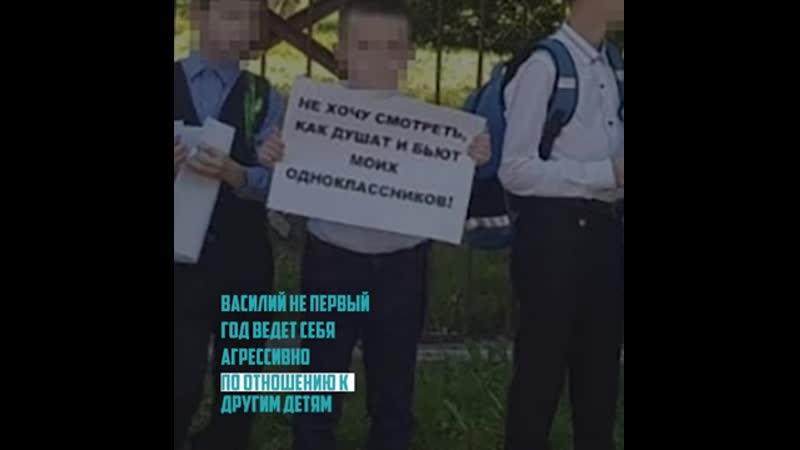 Директор школы на Сахалине уволился после пикета против агрессивного ученика