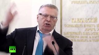 Жириновский про Муму Путин до слёз