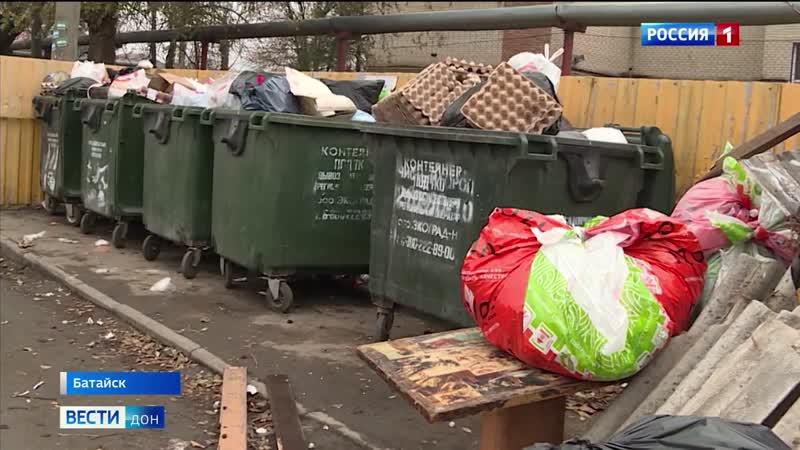 На телеканале Дон ТР вышел сюжет о проблемах Батайска с мусором 📺