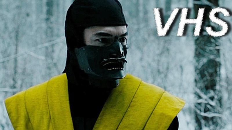 Смертельная битва Наследие сезон 1 серия 7 на русском VHSник