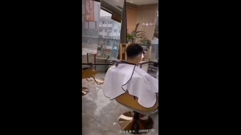 Китайская парикмахерская