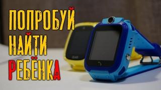 Smart baby watch q12. Самые дешевые детские смарт часы с aliexpress. Куча проблем