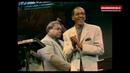 Mickey Roker Milt Jackson Hank Jones S K J 1997
