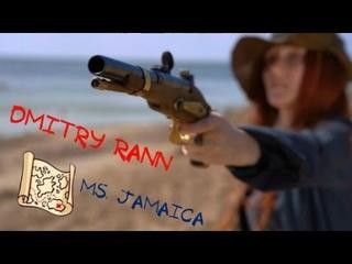 """Dmitry Rann — Ms Jamaica (пиратский фольклор, на основе песни из к/ф """"Белое солнце пустыни"""".)"""