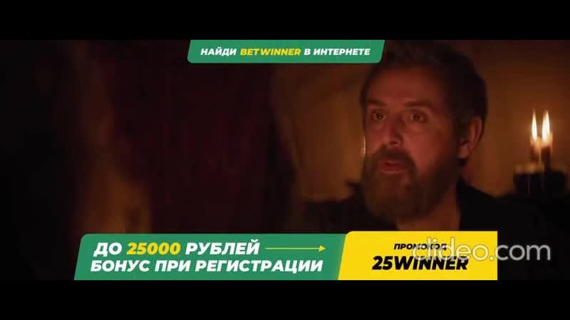 Probuzhdayuwaya-sovestq-2-dar-zmei-23917-anwaporg-hzuvozq1mp4_ESgi