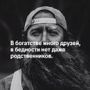 Личный фотоальбом Стаса Мельника