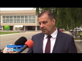 Roman Kavinovtan video
