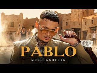 Премьера клипа! MORGENSHTERN - PABLO () моргенштерн пабло