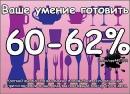 Дмитрий Ярчук фотография #22