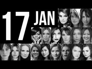 January 17  Famous BirthDays Celebrities