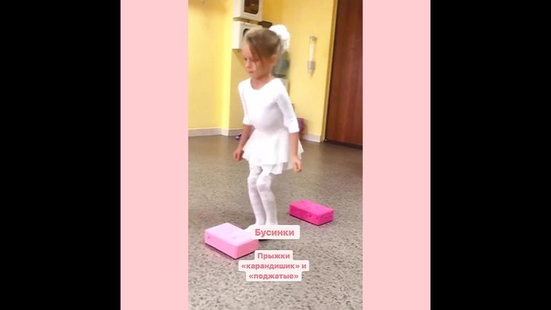Видео от Балеринка Балет для детей в Твери