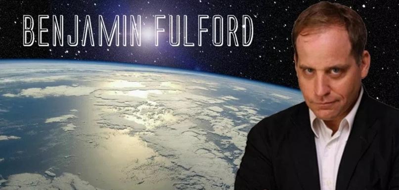 Бенджамин Фулфорд Полный Отчет: Зона 51 Уничтожена По Мере Усиления  Секретной Войны : unknown world | ВКонтакте