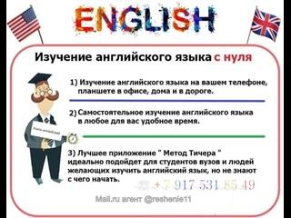 Английский французский немецкий и русский языки Индивидуально Найти репетитора Требуется преподаватель математики занятия ЕГЭ ЦТ